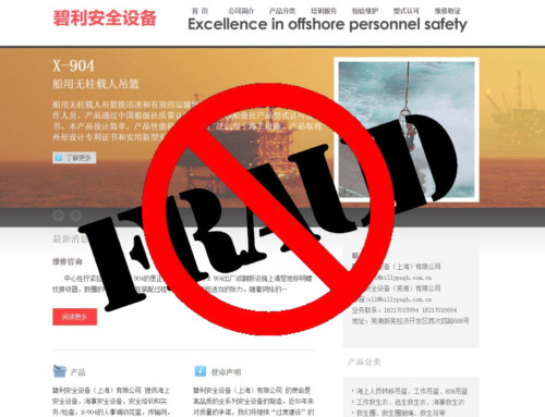 Online Fraudulent activity – Fake affiliations: billypugh.com.cn & billypugh.cn