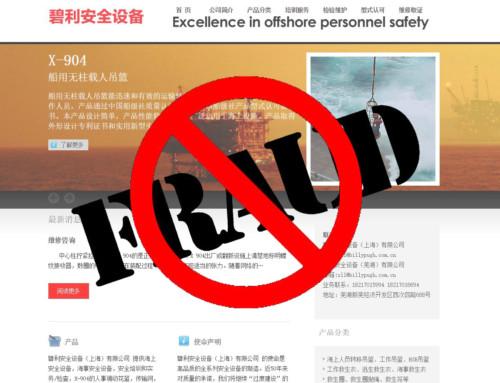 Online Fraudulent activity – Fake affiliations: billypugh.com.cn & billypugh.cn